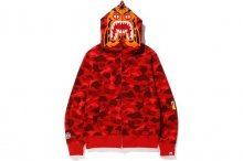 COLOR CAMO TIGER FULL ZIP HOODIE