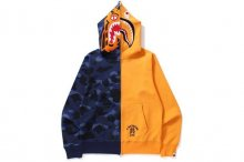 COLOR CAMO TIGER HALF FULL ZIP SHARK HOODIE