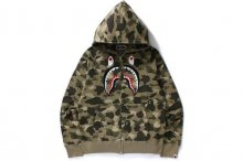 COLOR CAMO EMBROIDERY FULL ZIP SHARK HOODIE